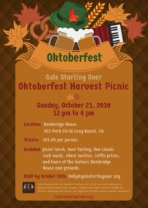 Oktoberfest Harve